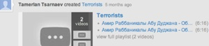 Tamerlan Tsarnaev's YouTube page / Headline Surfer